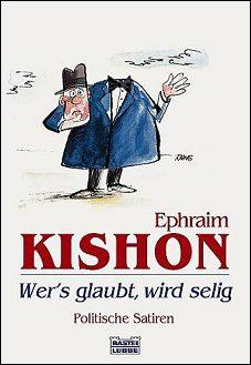 Ephraïm Kishon